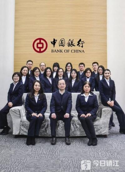担当社会责任,服务实体经济 中国银行镇江分行发挥国际化金融服务领先优势