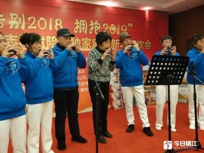 """志愿者和近300名失独老人共迎新年 镇江第一家""""博爱港湾""""现场揭牌"""