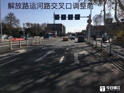 提醒!关于市区两个路口渠划调整的出行提示