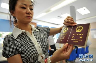 海外中国公民护照政策大调整,明年1月正式实施