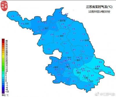 江苏多地迎来降雪,你那里下雪了吗?