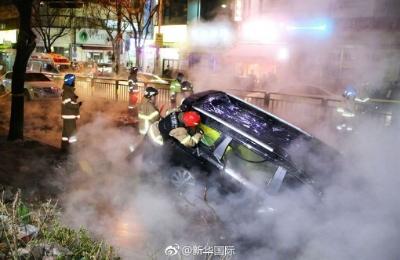 韩国暖气管爆裂致1死23伤 滚烫热水喷涌至10层楼高