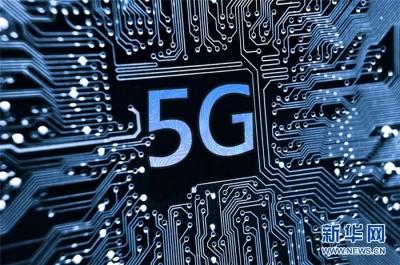 5G手机和4G手机有何不同:能否兼容4G网,资费会更贵吗