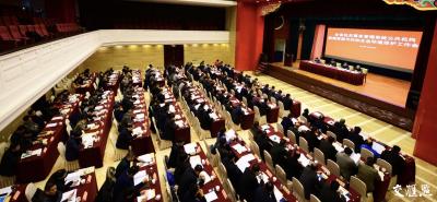 江苏部署公共机构节能环保工作 2020年公共机构人均综合耗能下降11%