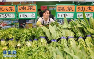 11月居民消费价格同比上涨2.6% 江苏CPI涨幅连续两个月回落