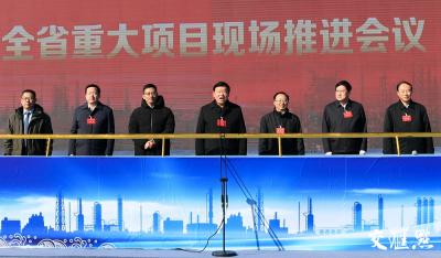 江苏重大项目现场推进会举行 娄勤俭宣布连云港石化产业基地千亿项目集中开工