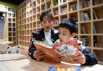 在读书中成长
