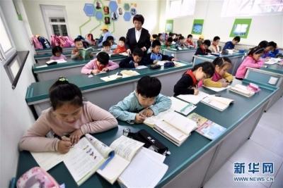 弹性放学、遏制校外补课……江苏省教育厅解读违规办学行为有关问题政策
