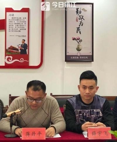 """镇江两名""""80后""""同龄人赴宁捐髓"""