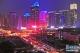 昂扬奋进 时代凯歌——从改革开放40年看中国气质