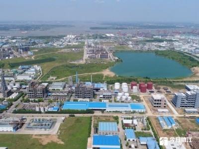 新材料产业园成功入围中国智慧化工园区试点示范