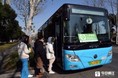 """优化人才生活配套 打造金牌""""店小二""""  大学科技园启动新能源免费穿梭巴士"""