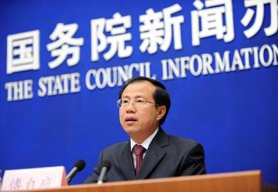 傅自应任驻澳联络办主任,曾任江苏省副省长