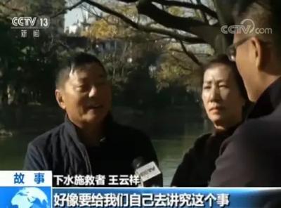老人勇救溺水小伙却丢了手机,之后他的这番话让一部分人脸红