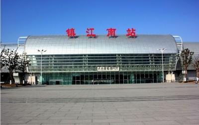 关于镇江南站周边路段 实行临时交通管制的通告