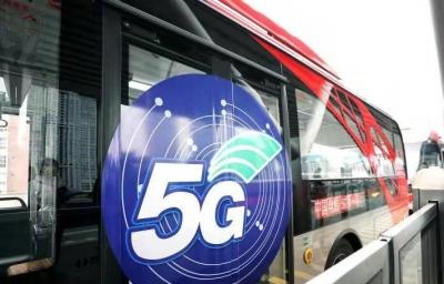 全国首辆5G公交成都开通 市民可预约体验