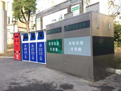 江苏的垃圾分类推进的怎么样?日处理厨余垃圾1800吨,年处理建筑垃圾610万吨