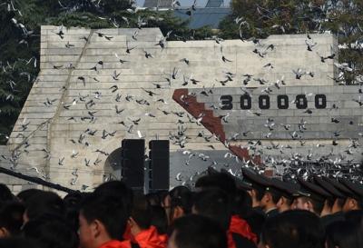 中共中央、国务院在南京举行2018年南京大屠杀死难者国家公祭仪式