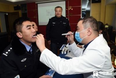 口腔义诊进警营