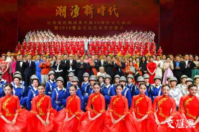 【庆祝改革开放40周年】兴文化,新高地传播江苏影响力