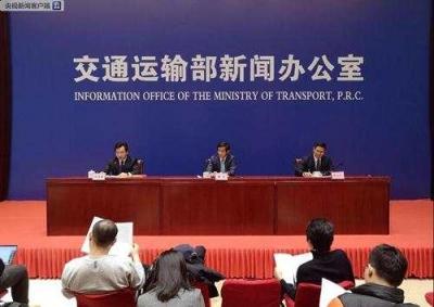 交通运输部:12月底前试点取消15个省界收费站