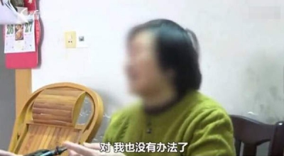 """浙江一老人想让已送养34年的儿子""""孝敬"""",能获法律支持吗"""