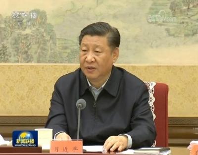 习近平在中共中央政治局第十一次集体学习时强调 推进反腐败工作法治化规范化