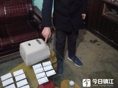 春运将至  镇江铁警接连捣毁制贩假火车票窝点