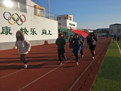丹阳荆林学校举行教职工冬季长跑比赛