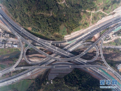 """川藏""""新干线""""雅康高速公路今天全线通车"""