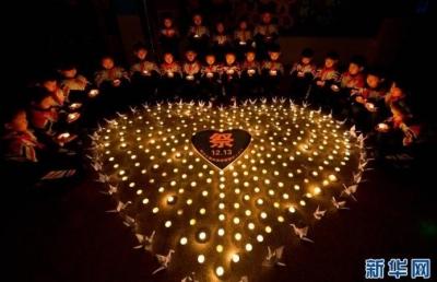 今天是公祭日,请为他们点亮一盏心灯!