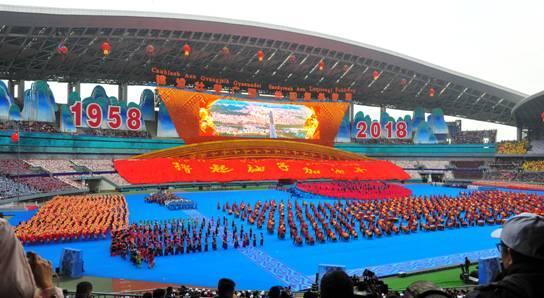 庆祝广西壮族自治区成立60周年群众文艺表演综述