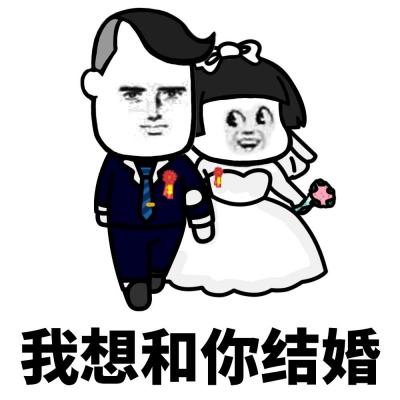 结婚那年你几岁?江苏平均初婚年龄26.4岁 晚婚已经成为趋势
