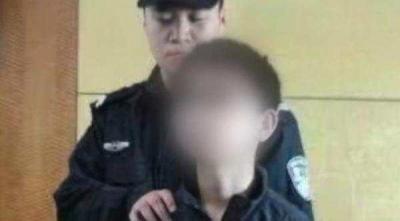 """弑母男童重返校园:我孩子学校,来了个""""杀人犯"""""""