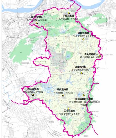 句容布局规划57座充电站,还有近百处分散式充电桩点位