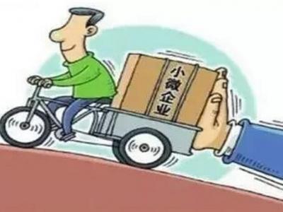 【新时代 新作为 新篇章】泰州全面探索实施小微企业安全生产委托管理模式