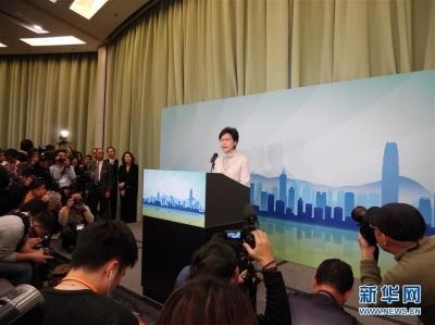 林郑月娥:特区政府考虑大幅增加土地供应