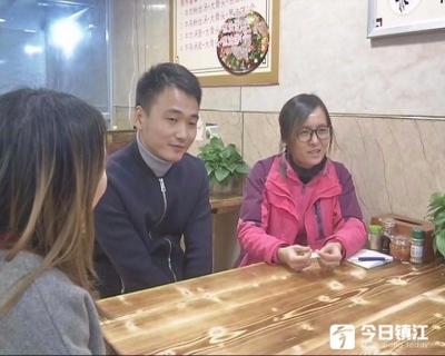 """【暖新闻】句容小夫妻设立""""爱心驿站"""" 一碗牛肉汤暖胃更暖心"""