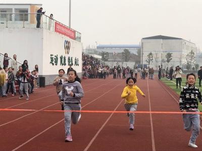 丹阳市荆林学校(小学部)举行秋季运动会