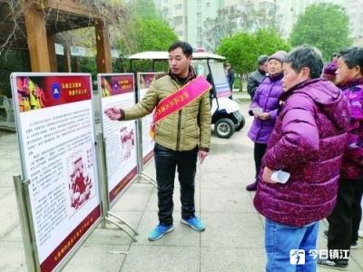 《江苏省奖励和保护见义勇为人员条例》宣传活动日前开展