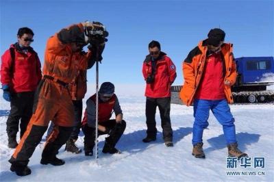 """加油!中国科考队""""37勇士""""挺进南极腹地"""