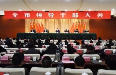 丹阳市党政主要领导调整!黄春年任市委书记 黄万荣提名为市长候选人