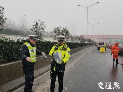 南京镇江无锡等地迎来2019年首场雪,部分高速路段采取限速管制