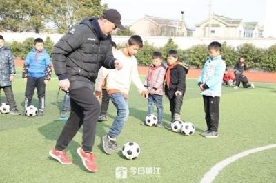 丹阳市阳光体育乡村学校公益行活动启动