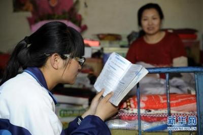 江苏省政府公布《江苏省社会救助家庭经济状况核对办法》,2月1日起施行