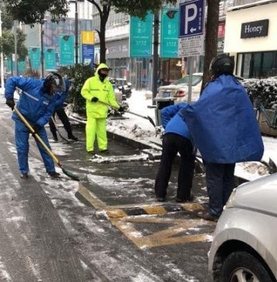 2月4日-7日黄山南路、万达商圈无人收费系统可免费停车