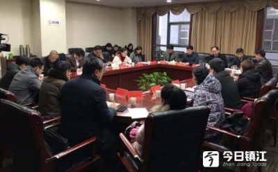 镇江市八届人大三次会议将于1月9日开幕,首次设立会风会纪监督组