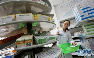 国办印发《国家组织药品集中采购和使用试点方案》