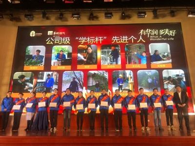 镇江市气源储备能力提升至210万方  气源平稳