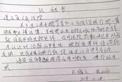 江苏一母亲给17岁女儿转400万,竟被罚10万!网友却怒赞